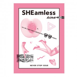 sheamless